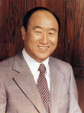 UTS Founder Rev Sun Myung Moon