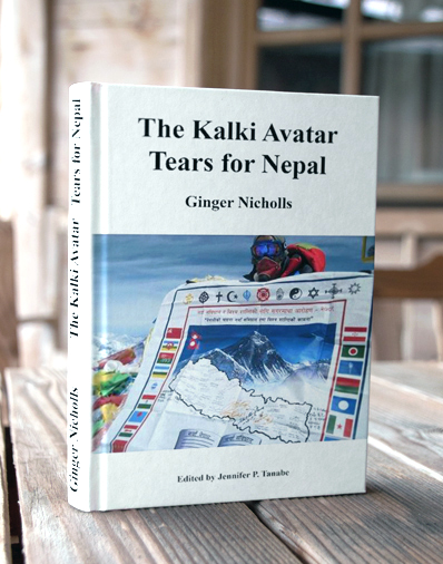 Tears for Nepal book