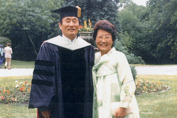 President Kim and Mrs. Kim at UTS in the mid-1990s.