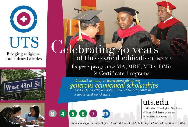 UTS 2015 half page ad