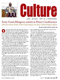 drissa kone positive community magazine article 2016 sml