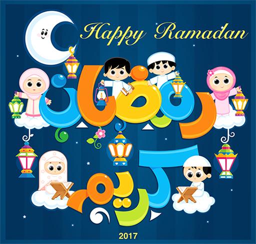 happy ramadan article