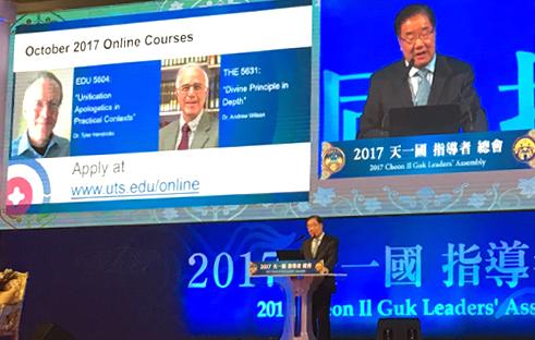 UTS Alumni promote UTS-Online