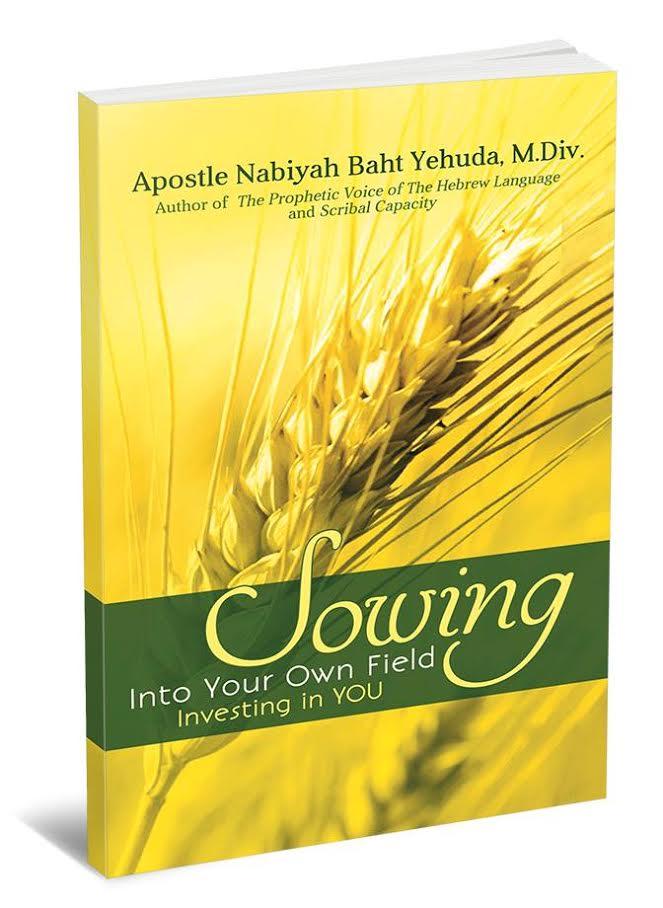 sowing book by nabiyah yehuda uts 15