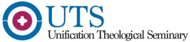 UTS Logo s dec 2015 med