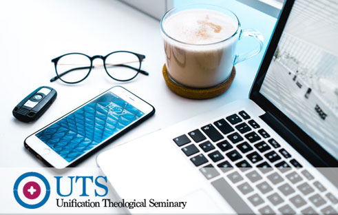 uts online 2018 and beyond